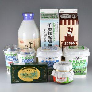 ホウライの牛乳&バラエティセット A