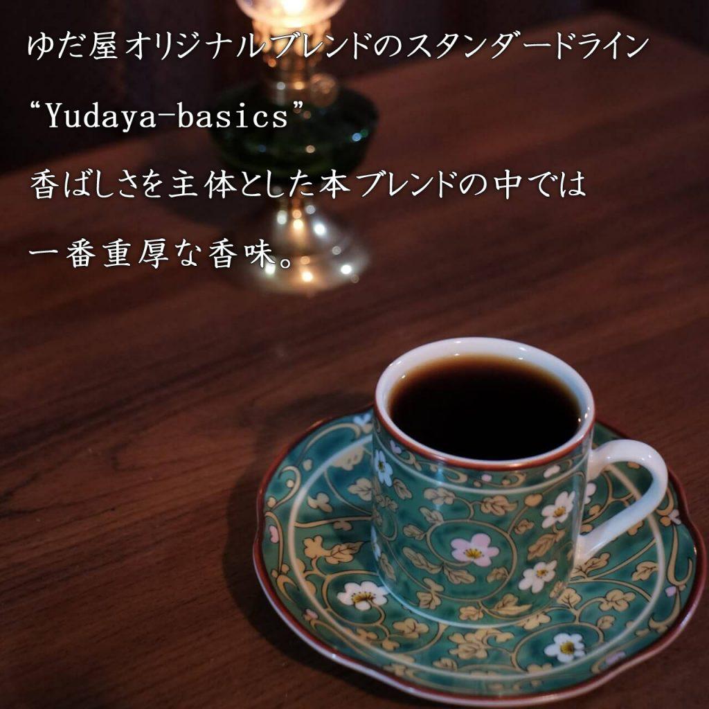 Yudaya-basics