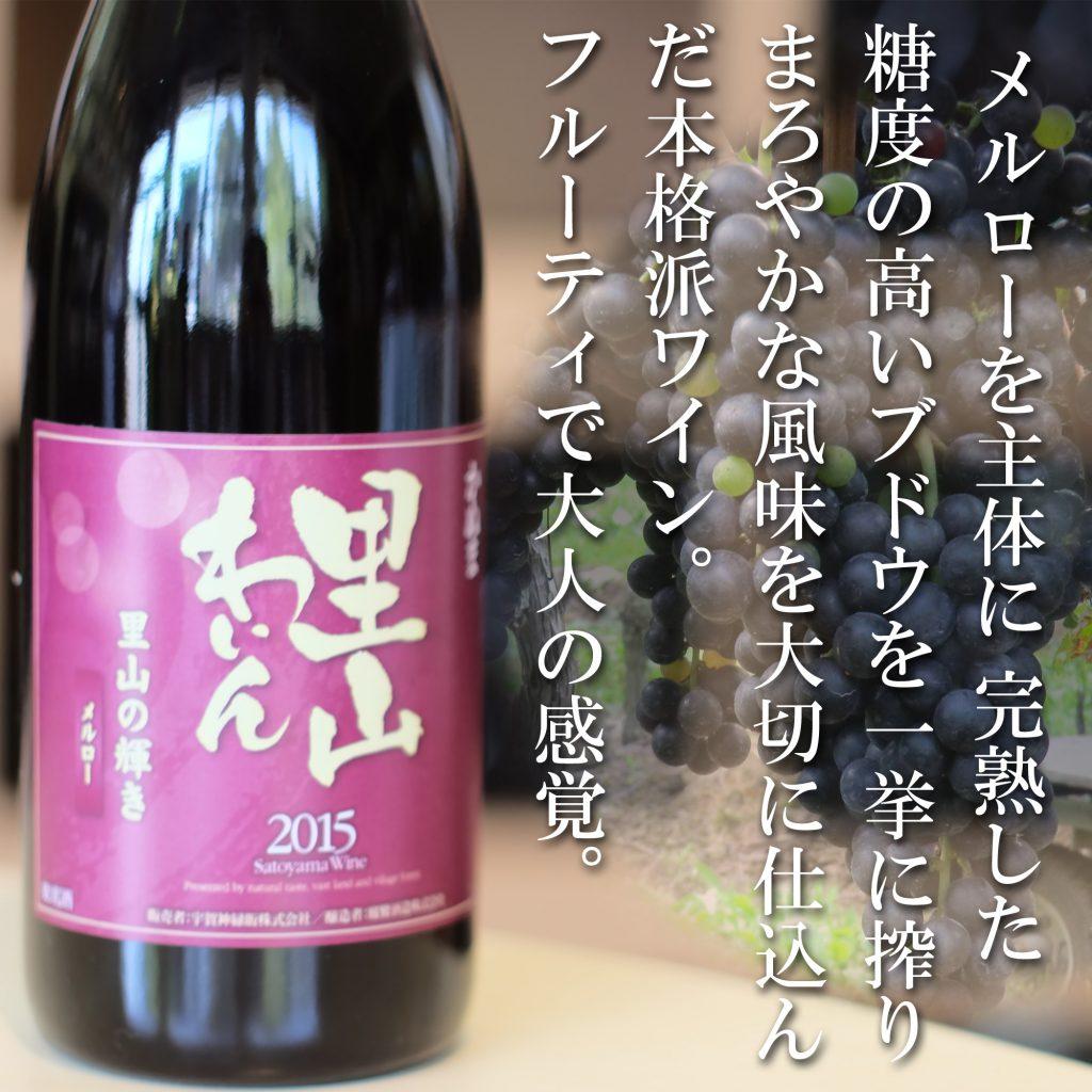 まろやかな風味を大切に仕込んだ本格派ワイン