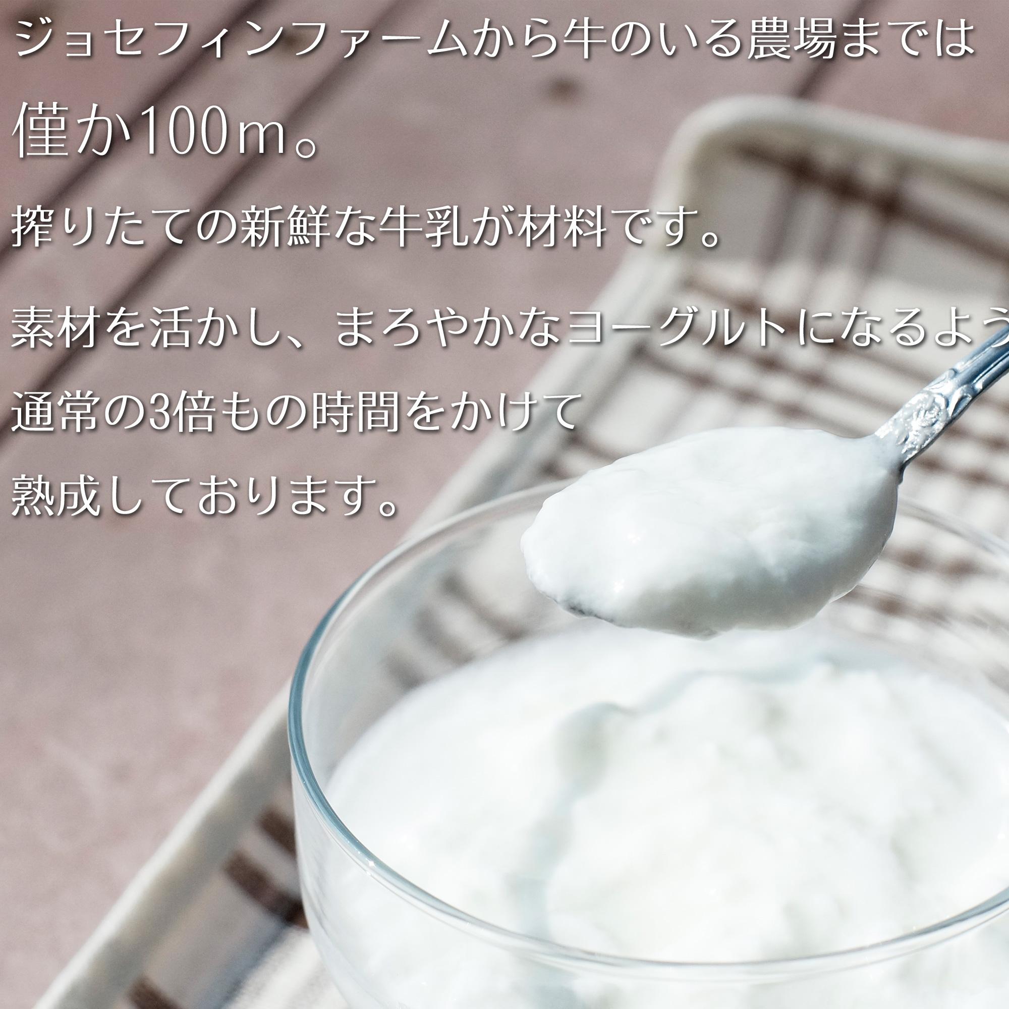 搾りたての新鮮な牛乳が材料です。