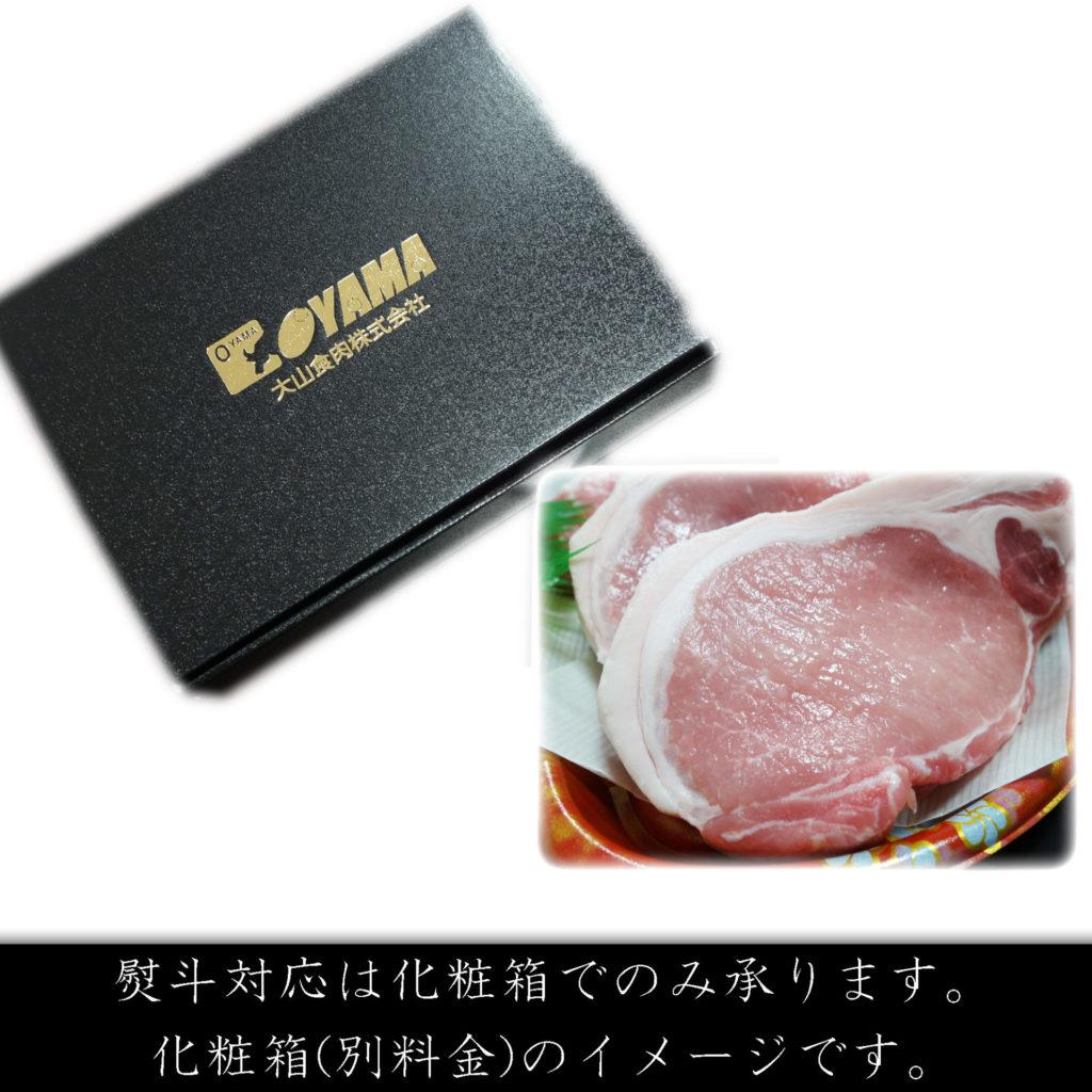 熨斗対応は化粧箱でのみ承ります。化粧箱対応(別料金)のイメージです。